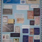Obilježen 21. februar – Međunarodni dan maternjeg jezika
