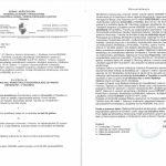 Reakreditacijom potvrđen kvalitet rada Edukacijskog fakulteta i ostalih organizacionih jedinica Univerziteta u Travniku
